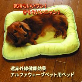 ペット用ベッドバナー