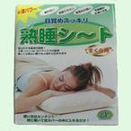 熟睡シート(枕)バナー